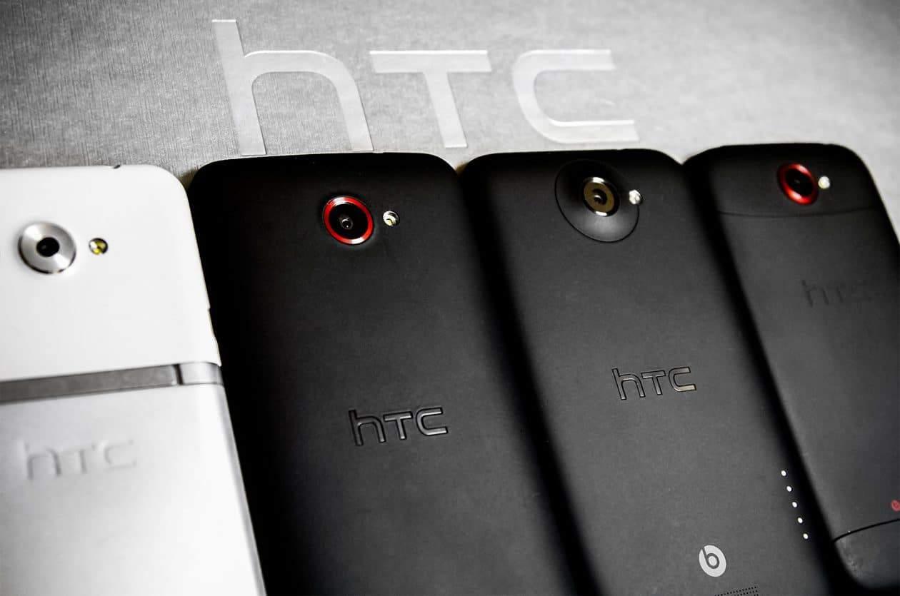 HTC_PhonesGiveaway